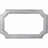Cadre d'applique mouluré en aluminium 295x486 - réf. 20411